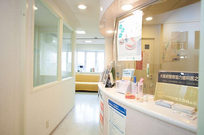 柳谷歯科医院photo